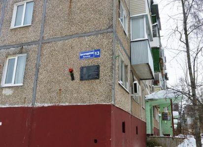 Красногвардейский бульвар 13