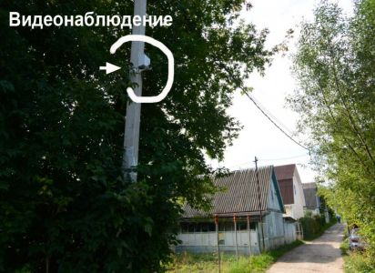 Москва, поселение Рязановское, вблизи д. Девятское